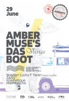Amber Muse's Das Boot: Discoteka Assorti / 29 June attēls